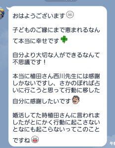 Screenshot_20180918-133050